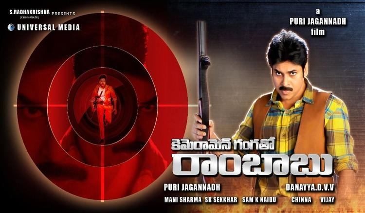 Cameraman Gangatho Rambabu Movie Wallpapers and Stills