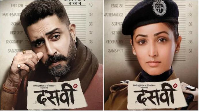 First look poster of Yami Gautam and Abhishek Bachchan from 'Dasvi'