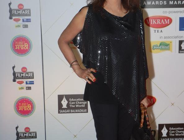 Marathi Filmfare Awards 2021