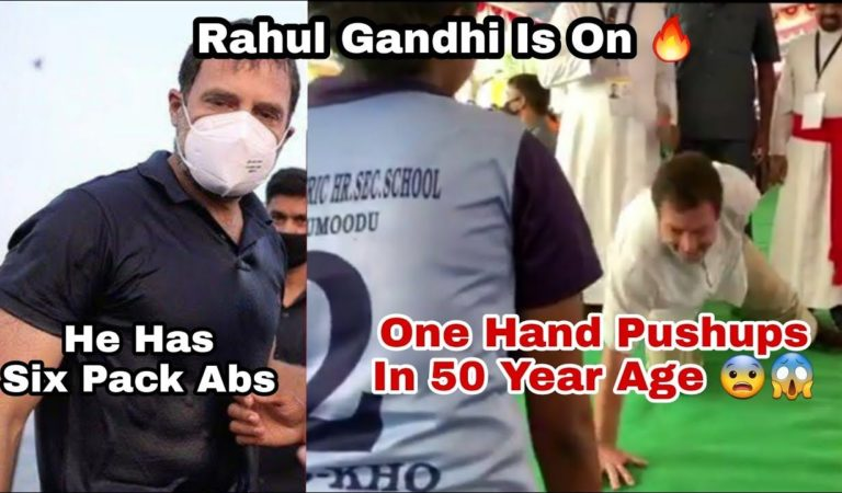 Rahul Gandhi is Trending for His Hot Abs!